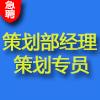河北辰美广告有限公司