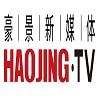 北京豪景新媒体科技有限公司