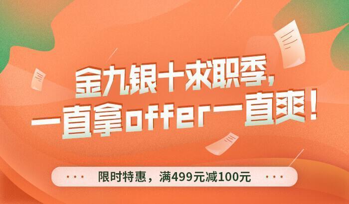 http://img00.zhaopin.cn/img_button/201910/21/35_092217535777.jpg