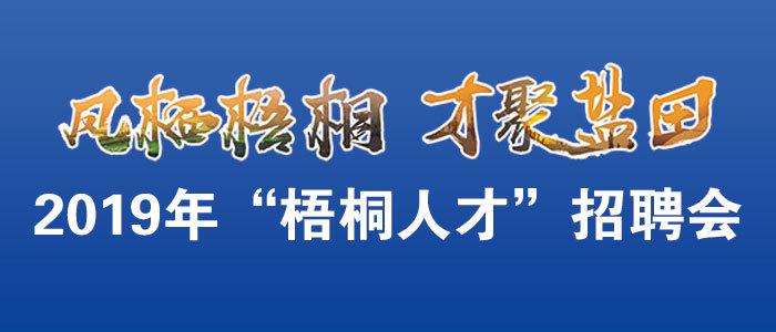 http://www.wtrczph.tjleoyo.com/