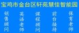 http://company.pzmmm.com/CZ698830130.htm