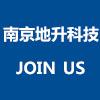 南京地升科技有限公司