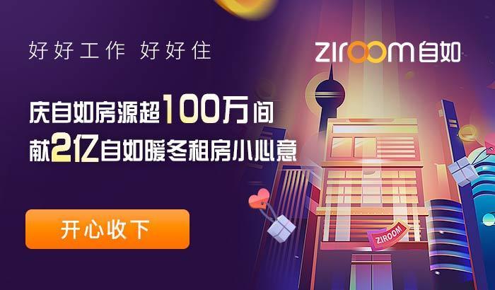 http://img00.zhaopin.cn/img_button/201911/25/ttt_204926529249.jpg