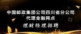 http://special.tjleoyo.com/Flying/Society/20191125/27415123_16315310_ZL65196/