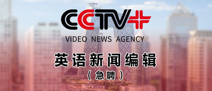 http://special.legitmanila.com/bj/2011/ys090529/job.htm