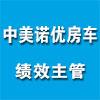 郑州中美诺优房车有限公司