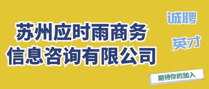 http://company.legitmanila.com/CZ845621750.htm