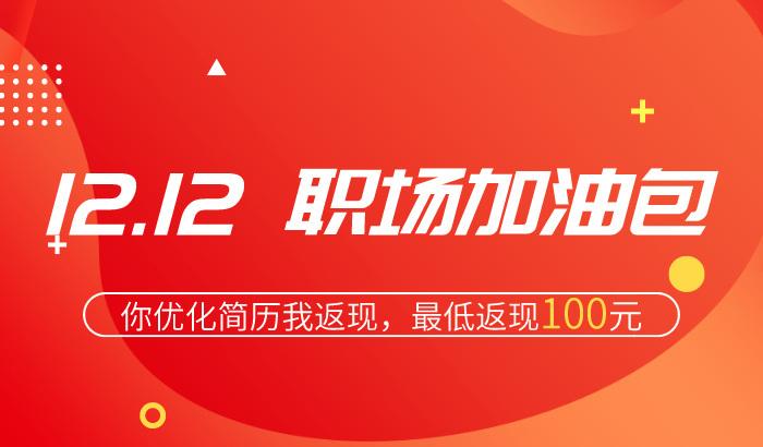 http://img00.zhaopin.cn/img_button/201912/11/77_115755245036.jpg
