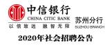 http://job.citicbank.com/