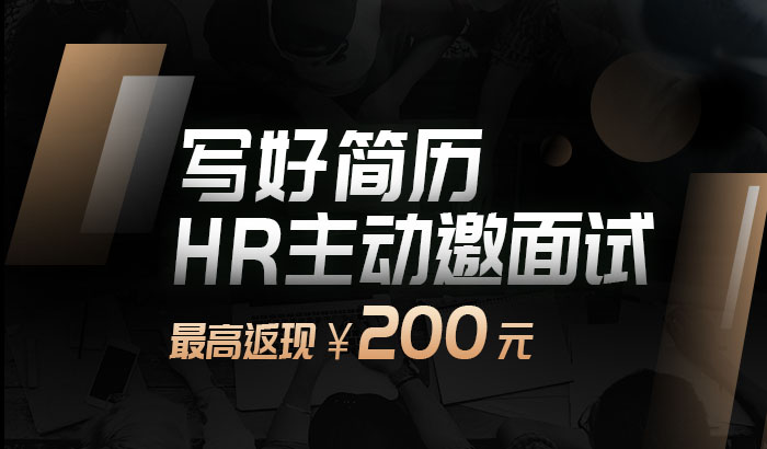 http://img00.zhaopin.cn/img_button/202001/08/01_110155763818.jpg