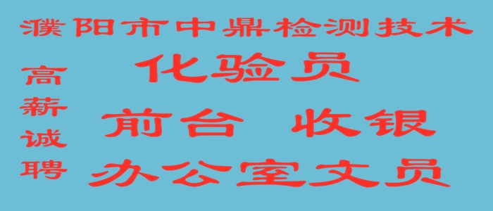 http://company.suannai8.com/CZ539894880.htm
