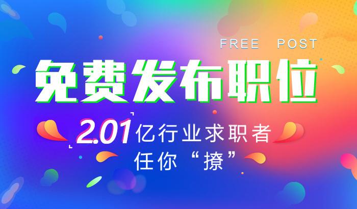 http://img00.zhaopin.cn/img_button/202001/14/70_172756603442.jpg