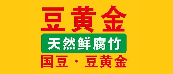 http://company.suannai8.com/CZ636205020.htm