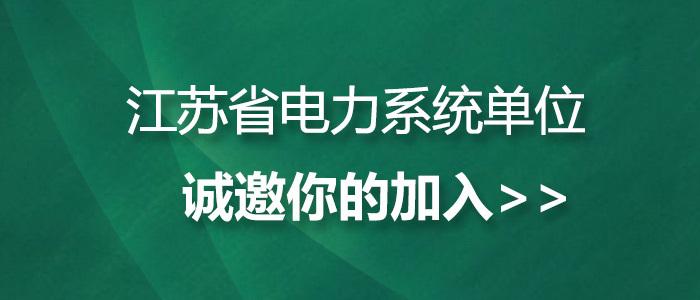 http://special.suannai8.com/2018/nj/11077/njnz051646/job.html