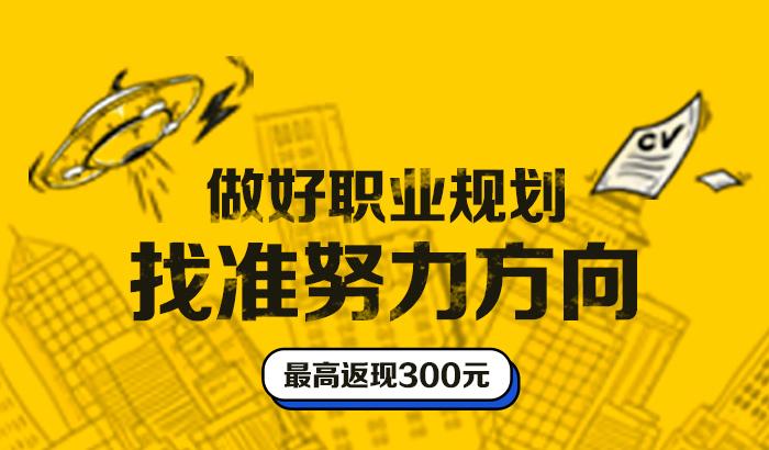 http://img00.zhaopin.cn/img_button/202001/16/9_171038377803.jpg