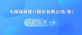 http://company.hzklbq.com/CZL1239099530.htm