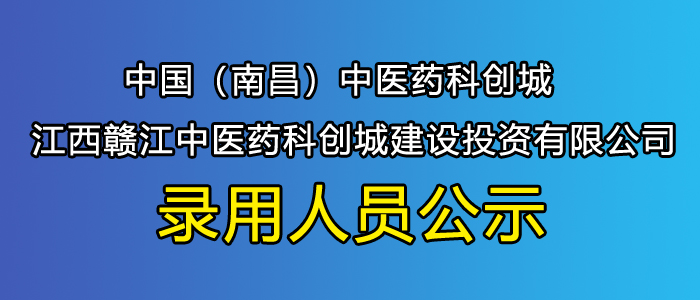 http://special.suannai8.com/Flying/Society/20191127/122271930_10453583_ZL52590/