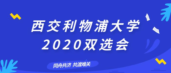 http://sxh.zjffjc.com/jobfair/company/1009