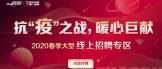 http://special.blaagh.com/2020/sh/zpzt020439/xiangxi.html#hn