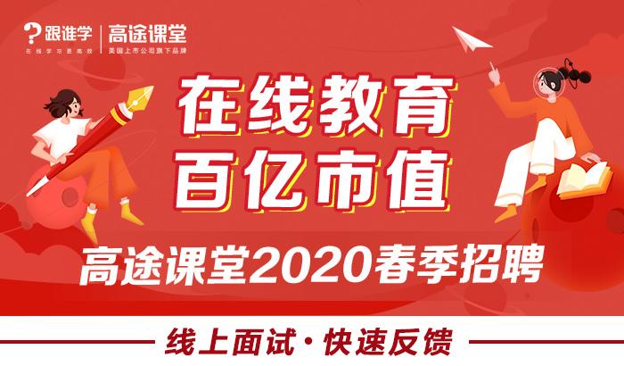 http://img00.zhaopin.cn/img_button/202002/27/700-410_084826730188.jpg