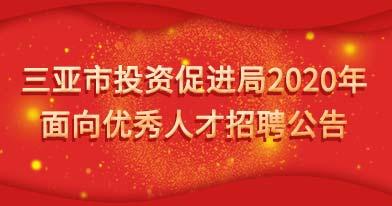 北京外企人力資源服務有限公司招聘信息