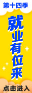 http://img00.zhaopin.cn.25338cp.com/img_button/202003/26/1_165936736385.jpg