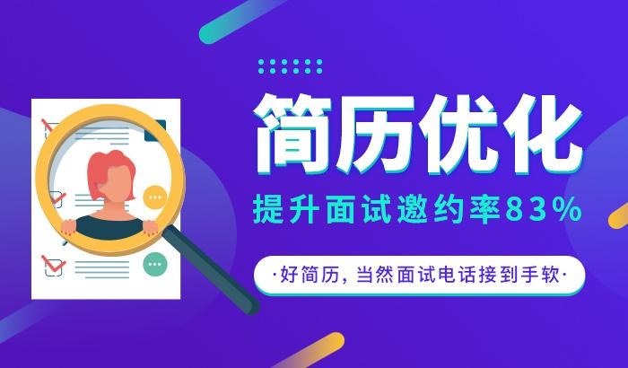 //img00.zhaopin.cn/img_button/202010/09/00_111821484103.jpg