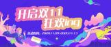 http://landing.number7films.com/register?utm_source=360PC&utm_medium=CPC&utm_term=6890004&utm_content=qg&utm_campaign=sszdpp&utm_provider=partner&sid=121122526&site=null