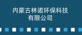 http://company.hotpotrestaurant.com/CZ384310130.htm