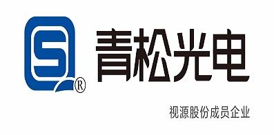 西安青松光电技术有限公司
