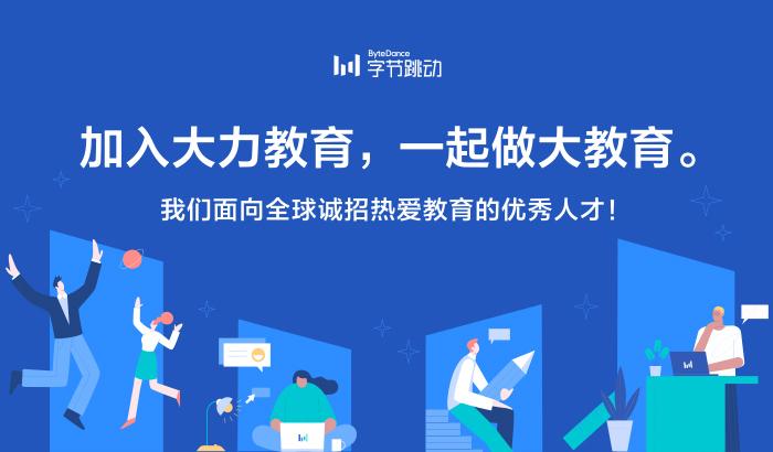 //img00.zhaopin.cn/img_button/202011/20/button_160459302798.jpg