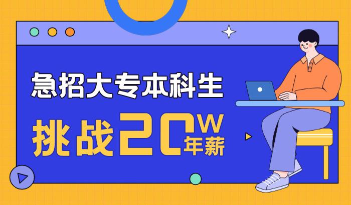 //img00.zhaopin.cn/img_button/202102/20/42_150108951127.jpg