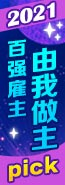 http://img00.zhaopin.cn.99utf.com/img_button/202104/21/363_122345403474.jpg