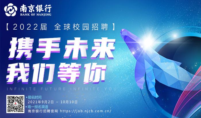 http://img00.zhaopin.cn/img_button/202108/26/16_104859948328.jpg