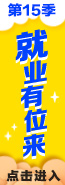 http://img00.zhaopin.cn.97pjpj.com/logos/20200916/jiuyeyouwielai.jpg