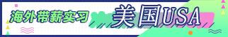 www.ftvtttt.com.cn招聘信息