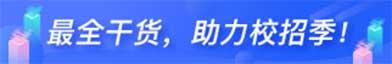 澳门十大博彩娱乐平台 厦门IT招聘平台专区1.招聘信息