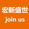 南京宏新盛世文化传媒有限公司
