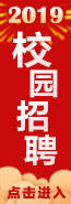 https://img00.zhaopin.cn/img_button/201901/18/02_180934127172.jpg