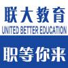 郑州联大教育集团