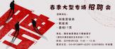 //www.b7udm.cn/weifang/
