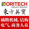 北京东方英宝联合技术有限公司