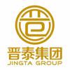 山东晋泰企业管理集团有限公司
