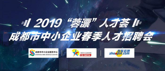http://special.zhaopin.com/2019/sh/cdzx021858/