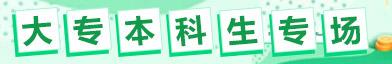 博为峰(北京)信息技术有限招聘信息