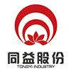 深圳市同益实业股份有限公司
