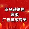 深圳市星科启电子商务有限公司
