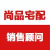 武汉尚品宅配家居用品有限公司