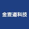 四川金麦道科技有限公司