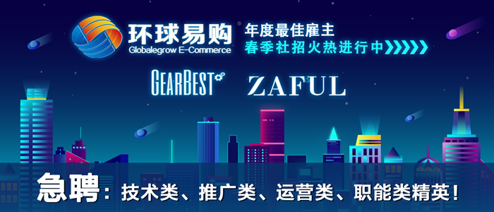 https://company.zhaopin.com/CZ426256410.htm
